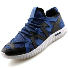 PINSV Men Breathable Coconut Shoes Fashion Casual Shoes Sneakers (Blue) (Intl)