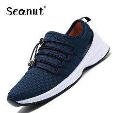Seanut Men 's Mesh Sports Shoes Lace-Up Casual Shoes Breathable Sneakers (Blue) - Intl