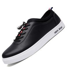 Seanut Men's Fashion Skater Shoes Casual Shoes (Black)