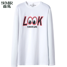 Semir Autumn New Men Korean Casual Letter Cotton Crew Neck Long Sleeve T-Shirts (White)