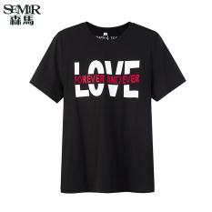 Semir Summer New Men Korean Casual Letter Cotton Crew Neck Short Sleeve T-Shirts (Charcoal)
