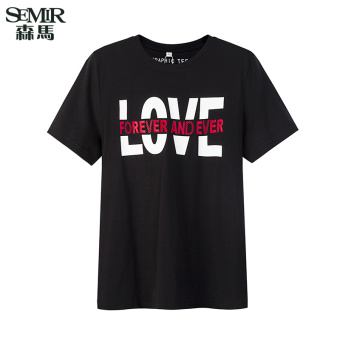 Semir Summer New Men Korean Casual Letter Cotton Crew Neck Short Sleeve T-Shirts (Charcoal)