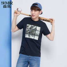 Semir 2016 Summer New Men Korean Casual Letter Cotton Crew Neck Short Sleeve T-Shirts (Lake Blue)