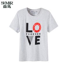 Semir Summer New Men Korean Casual Letter Cotton Crew Neck Short Sleeve T-Shirts (Light Grey)