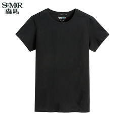 Semir Summer New Men Korean Casual Plain Cotton Crew Neck Short Sleeve T-Shirts (Charcoal)