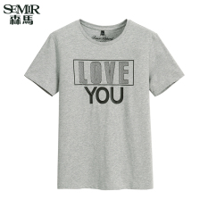 Semir Summer New Men Korean Casual Short Sleeve Crew Neck Cotton Letter T-Shirts (Light Grey) - Intl