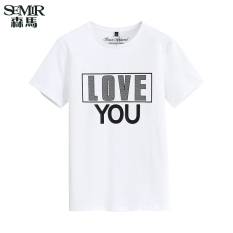 Semir Summer New Men Korean Casual Short Sleeve Crew Neck Cotton Letter T-Shirts (White) - Intl
