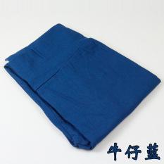 Summer Seven Pants Candy Colored Woven Panty Elastic Waist Leisure Tight Leggings Women Pants - Intl