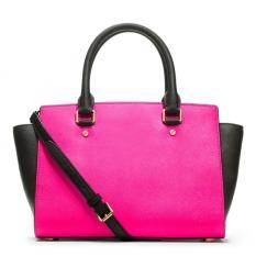YBC Fashion Women Leather Shoulder Bag Tote Bag Handbag Rose Red - Intl