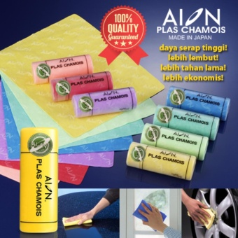 Aion Lap Kanebo Transparan - Warna Assorted