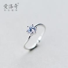 A'ROCH Korea Fashion Style tunggal putri bor cincin perak cincin