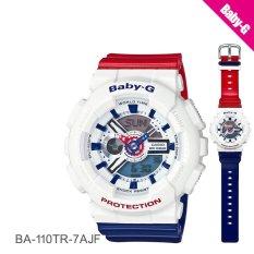 Casio Baby-G - Jam Tangan Wanita - Putih - Resin - BA-110TR-7A