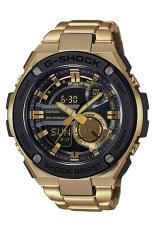 Casio G-shock GST-210GD-1 Shock Resistant Men's Watch Gold (Free Size)