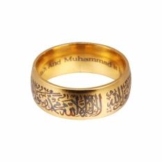 Cincin Islami Lafadz Syahadat Allah Muhammad - Gold