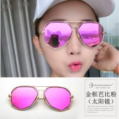 ... Wanita Bingkai Besar Source · Elegan Korea Fashion Style perempuan baru retro kacamata hitam kacamata kaca mata