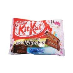 Kitkat Sakura Mini