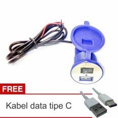 Lanjarjaya USB Charger Motor Waterproof Cas HP di motor + Kabel Data Tipe C(Biru)