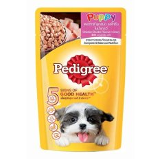 Pedigree Puppy Chicken 3 Pouch [3 x 130 g]