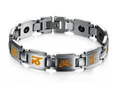 Queen Korean Fashion Simple Gifts Wholesale Health Men's Titanium Steel Bracelet (Golden)
