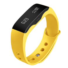 SimpleHome Skmei L28T Smart LED Motion 4D Pedometer Multifunction Electronic Watch PSG Yellow - Intl