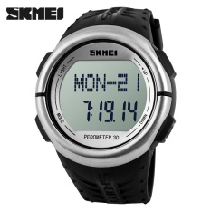 SKMEI Fitness Digital Watch Men Women Sports Watches Pedometer Heart Rate Monitor Calories Counter Outdoor Casual LED Wristwatch (White)