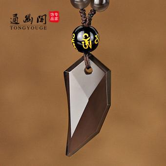 Tongyouge es alami jenis obsidian liontin Spike