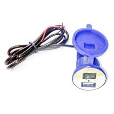 USB Charger Motor Waterproof- Cas HP di motor - Biru