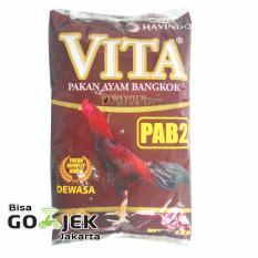 WiyadiStore - Pakan Ayam Bangkok Benutrisi tinggi - VITA PAB 2 1kg