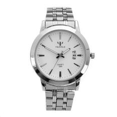 Yazole Men's Stainless Steel Band Quartz Wrist Watch (White)
