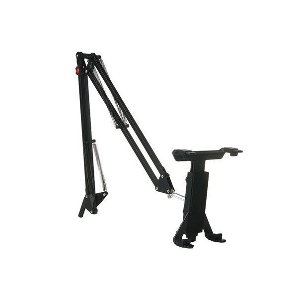 Adjustable Stand for iPad 2 (Black)