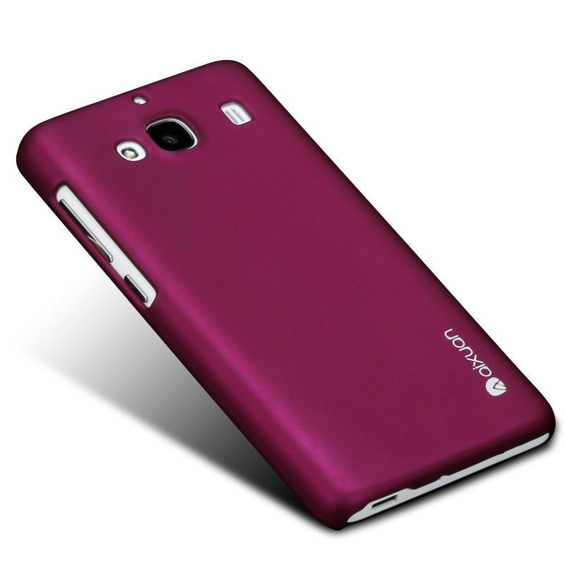 Aixuan Baby Skin Frosted Shield Case for Xiaomi Redmi 2 (Purple) (Intl)