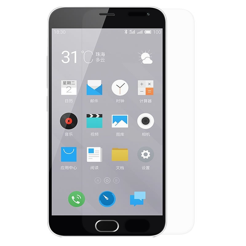 Amazingbox Screen Protector Cover for Meizu M2 Note Set of 3 (Clear) (Intl)