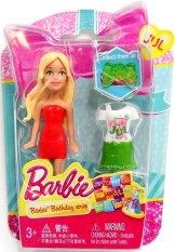 Barbie Mini Play Birthday - July - DFR38