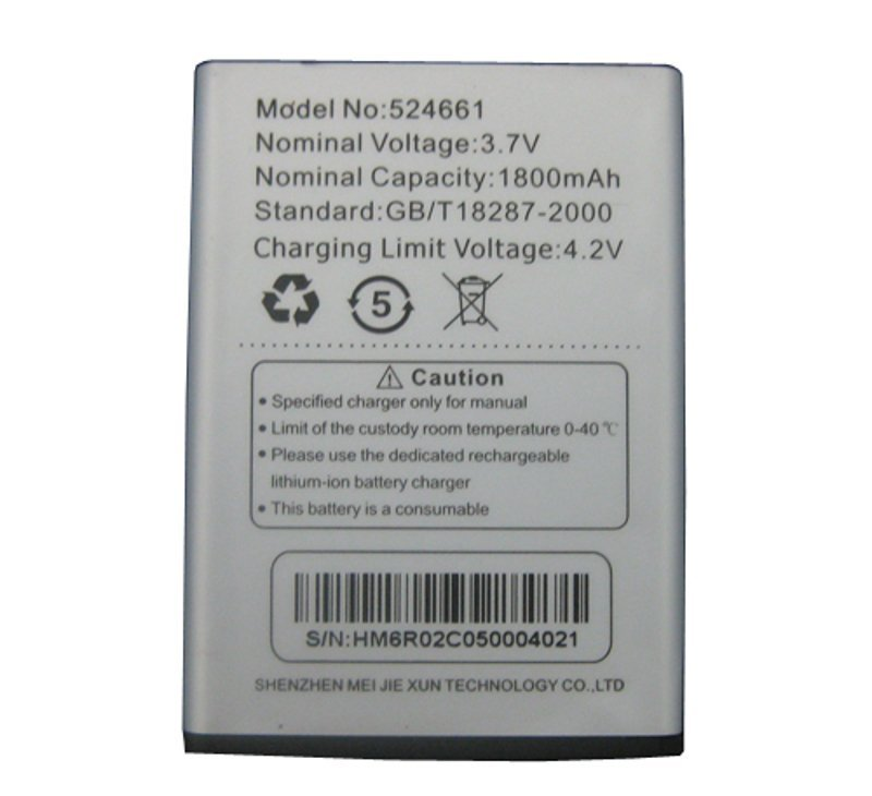 Blz Battery for MiFi Hame A8 (1st & 2nd Gen) HM-436R Lithium Ion