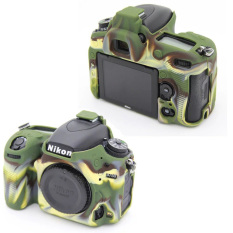 Camouflage Nice Soft Silicone Rubber Cover Silicone Protective Skin - Camera Cover For Nikon D750 Camera (Intl) - Intl