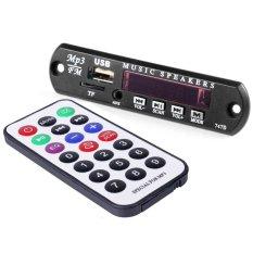 Car Bluetooth MP3 WMA Decoder Board 12V Wireless Audio Module USB TF Radio (Intl)