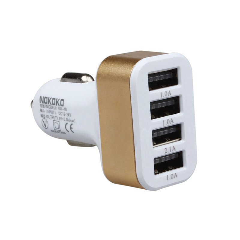 Car Universal 12V 4Port USB DC Charger Adapter For Smartphone GPS (Gold)