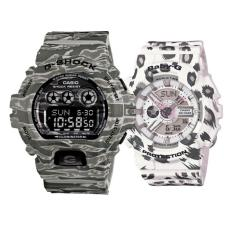 Casio G-Shock And Baby-G Couple Camouflage Resin Strap Watch GD-X6900CM-8 / BA-110LP-7A (Int: One Size)