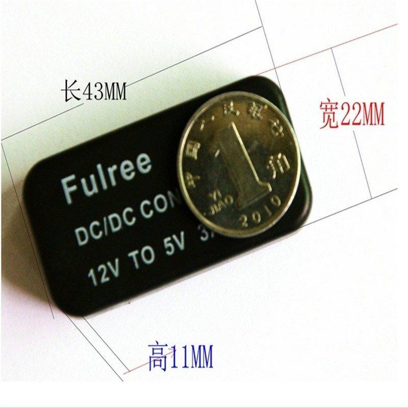DC Converter Buck Module 12V Convert to 5V-5V USB Output Power Adapter(DCCON-USB-A) (Intl)