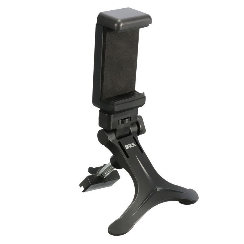 DHS Adjustable Car Air Vent Holder Mount Fix Position Stand for iPhone GPS (Intl)