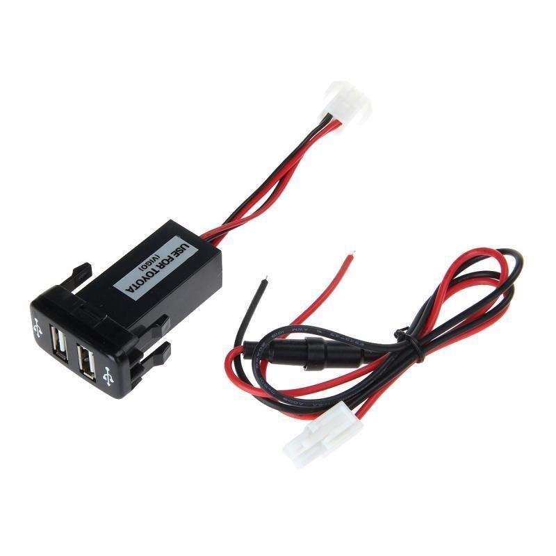 Dual USB Port Power Socket Mobile GPS Car Charger for TOYOTA VIGO (Black) (12V 2.1A ) (Intl)
