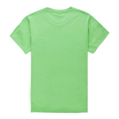 Elegant Lion Cotton Soft Men Short T-Shirt (Green) - Intl