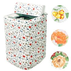 Floral Waterproof Washing Machine Cover Protection Shield