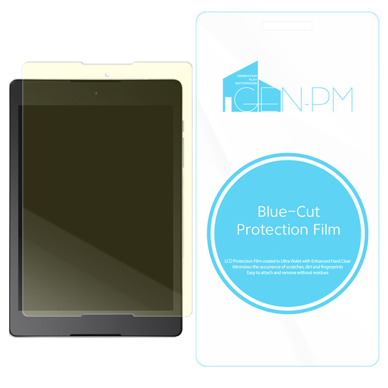 GENPM Blue-Cut Protection film for LG gram 14z960 screen protector (Intl)