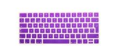 HRH Hot New Spanish Silicone Keyboard Cover Protector Film Skin For Apple Magic Keyboard MLA22B / A EU Keyboard Layout (Purple) - Intl