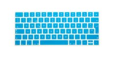 HRH Hot New Spanish Silicone Keyboard Cover Protector Film Skin For Apple Magic Keyboard MLA22B / A EU Keyboard Layout (Turquoise) - Intl