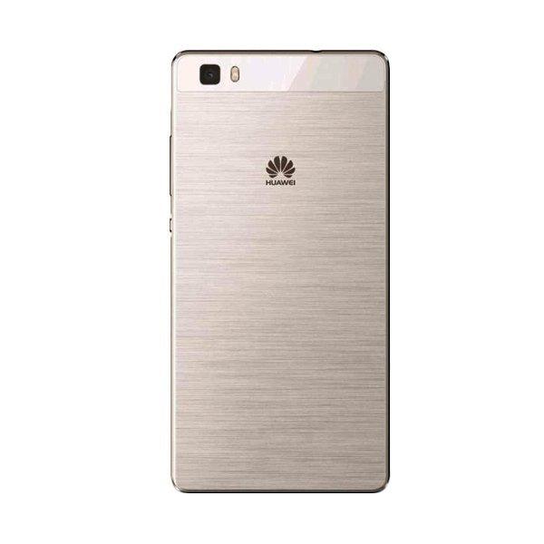Huawei P8 Lite - 16GB - Gold