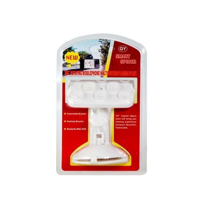 JOR 360 Degree Rotating Multifunction Placing Plate Car Mount Holder for Mobile Phone GPS Navigation Tablet PC (White) (Intl)