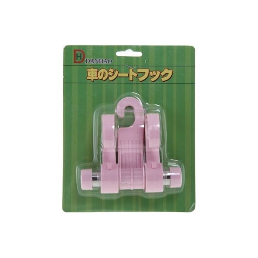 JOR Car Seat Back Hook (Pink) (Intl)