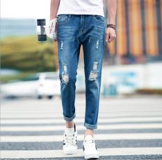 Korean Style Trend Slim Hole Men's Jeans Feet